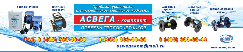 aswegas.ru